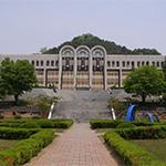 Sangmyung University in Seoul Korea